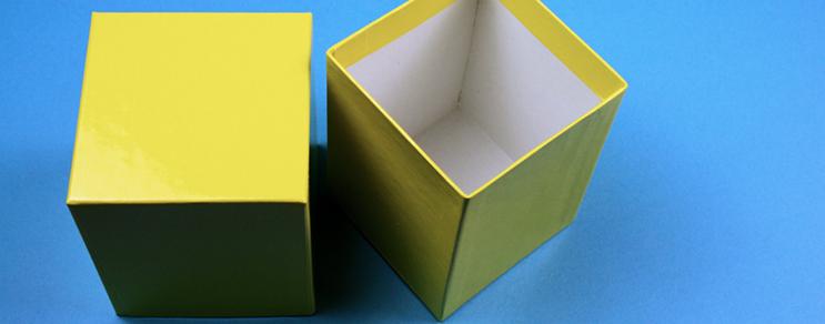 Karton kutu 13,6x13,6x10 cm
