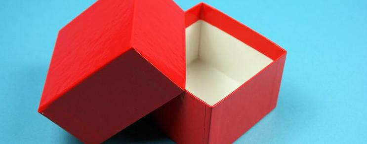 Karton kutu 7,6x7,6x5 cm